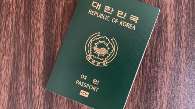Koreapassport